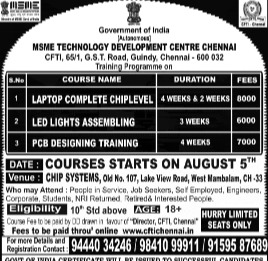 Central Footwear Training Institute - Home